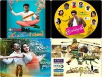 Kannada Moviews Releasing On February 10th