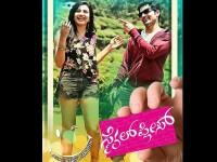 Gurunandan Kavya Shetty Starrer Kannada Movie Smile Please Critics Review