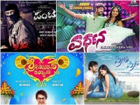 Kannada Movies Releasing On February 17th