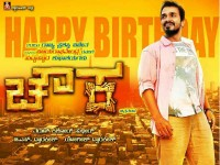 Kannada Movie Chowka Success Meet In Hubballi