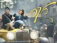 Kannada Movie Raaga Trailer Released