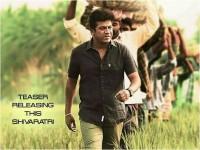 Bangaru Son Bangarada Manushya Movie Teaser On Shivarathri Festival