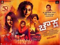 Tarun Sudhir Directorial Chowka Movie Critics Review