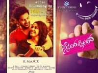 Gurunandan And Kavya Shetty Starrer Kannada Movie Smile Please Review