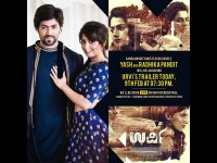 Yash And Radhika Pandit Will Released Urvi Trailer