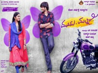 Manasu Mallige Audio Release On February 14th