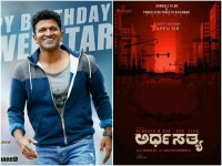 Ardha Sathya Movie Title Controversy