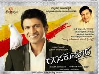 Puneeth Rajkumar Starrer Raajakumara Movie Review