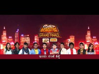 Comedy Khiladigalu Grand Finale Today At 6pm In Zee Kannada