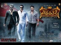 Chakravarthy Trailer Releasing For Ugadi
