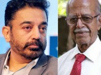 Actor Kamal Haasan S Elder Brother Chandrahasan Passed Way
