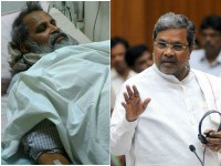 Cm Siddaramaiah Granted 5 Lakh To Director At Raghu