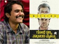 Kannada Director Hemanth Rao Wins Gollapudi Srinivas Award