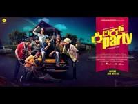 Kannada Movie Kirik Party Cries Foul Over Violation Of Copyright