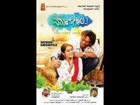 Dhananjay Starrer Eradane Sala Movie Review