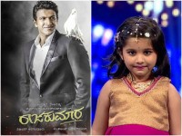 Sarigamapa Adhya Wish To Puneeth Rajkumar