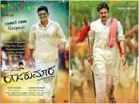 Raajakumara And Katamarayudu Movies Releasing On March 24th