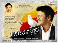 Good Reasons To Watch Raajakumara