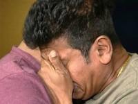 Shiva Rajkumar Shed Tears After Watching Raajakumara Movie