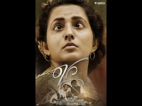 Mithra Starrer Raaga Kannada Movie Releasing On April 21st