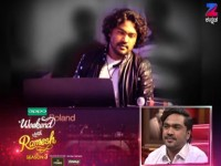 Arjun Janya Speaks His Life Struggling Period Weekend With Ramesh