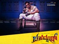 Ram Charan Teja To Star In Kannada Movie Bahaddur Remake
