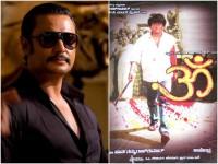 Kannada Actor Darshan Talk About Shivanna