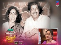 Revealed Dr Vishnuvardhan Actress Bharathi Love Story