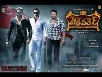 Good Reason To Watch Chakravarthy Movie