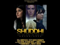 Shuddhi Movie To Be Screened In 40 Locations Across The Us