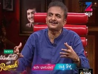 Jayant Kaikini Talks About Present Situation Of Kannada In Weekend With Ramesh