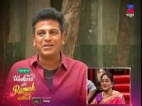 Shiva Rajkumar Talk About Bharathi Vishnuvardhan