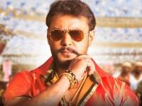 Darshan S 50th Movie Kurukshetra