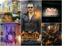 Challenging Star Darshan Starrer Chakravarthy Movie Released