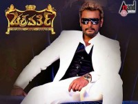 Kannada Actor Darshan Challenge To Other Industry Films