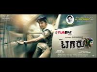 Shivarajkumar Starrer Tagaru Movie Making Vidieo Released