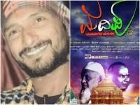 State National Best Feature Film Awared Madipu Director Chetan Mundadi Interview