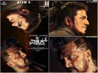 Shiva Rajkumar And Sudeep Starrer The Villain First Look Released