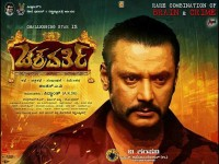 Kannada Movie Chakravarthy Twitter Review