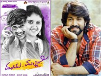 Kannada Actor Yash Talk About Manasu Mallige