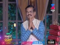 Gangavathi Pranesh Guest For Weekend With Ramesh