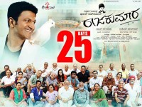 Rajakumara Movie Team Announced 50 Percent Discount In Tickets