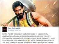 Kannadigas And Sandalwood Gets Trolled In Facebook