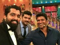 Power Star Puneeth Rajkumar In Maja Talkies