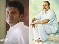 Puneeth Rajkumar Simplicity