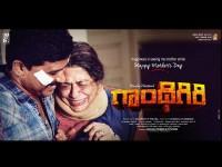 Kannada Movie Gandhigiri New Poster Release