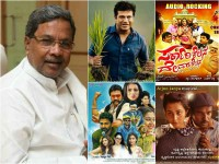 Chief Minister Siddaramaiah To Watch 2 New Kannada Movie
