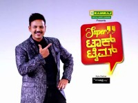 Super Talk Time Show Starts From June 1st At Colors Super