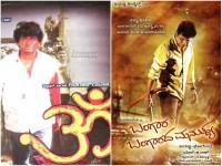 Bangara S O Bangarada Manushya Movie Will Release On 19th May