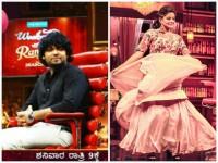 Rakshit Shetty And Priyamani In This Week S Weekend With Ramesh